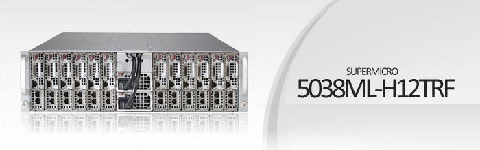 SuperServer 5038ML-H12TRF