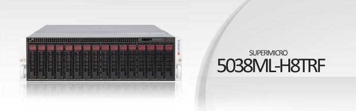 SuperServer 5038ML-H8TRF