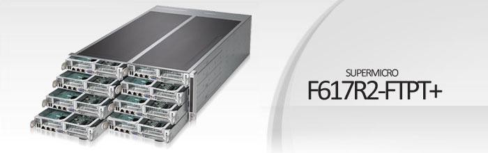 SuperServer F617R2-FTPT+